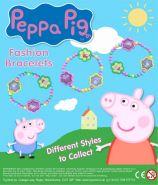 Peppa Pig (50mm)