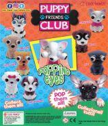 Puppy Club Popping Eyes (50mm)