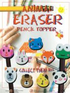 Animal Eraser Pencil Topper (35mm)